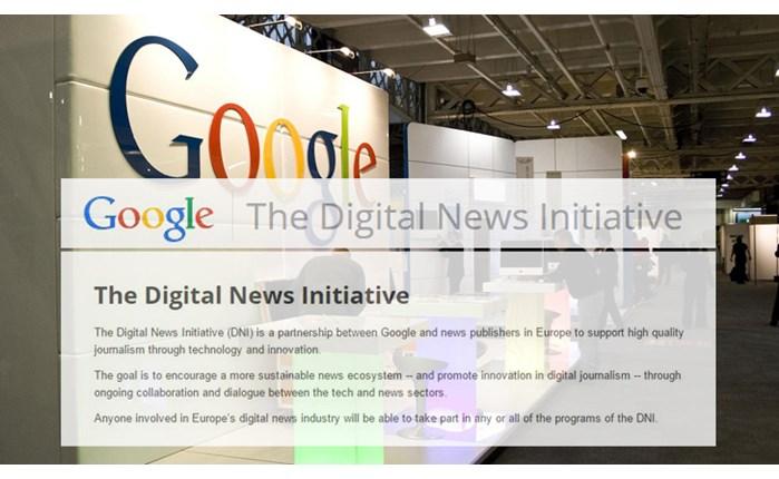 Ανοικτό σε αιτήσεις το Digital News Initiative