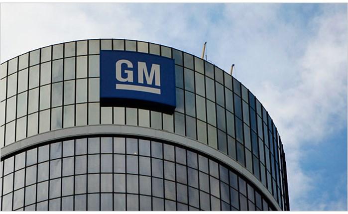 GM: Αναζητά director media στρατηγικής