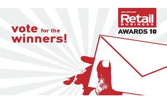 Έναρξη ψηφοφορίας RetailBusiness Awards 10