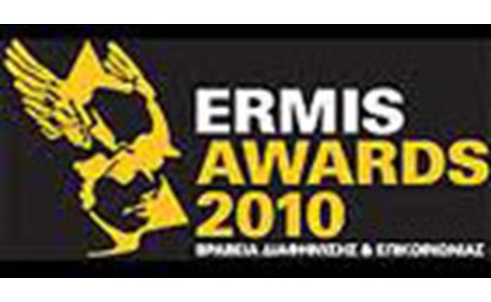 Shortlist των Ermis Awards 2010