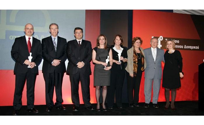 KPMG: Απένειμε βραβεία ανθρώπινου δυναμικού