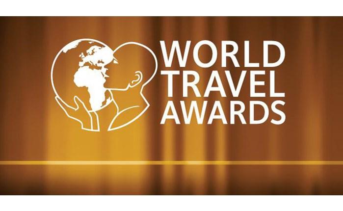 Στην Ελλάδα τα World Travel Awards