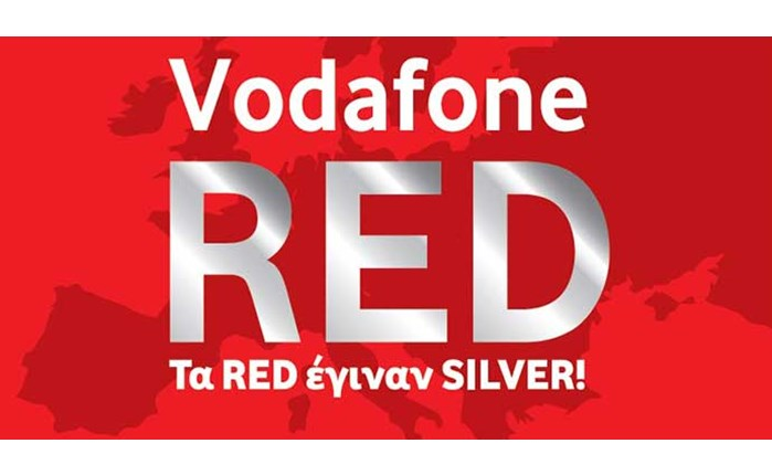 Διάκριση για την Vodafone στα Euro Effies 2014