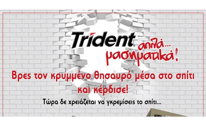 Η Digital@Spot JWT για την Trident