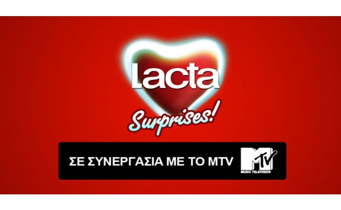 """Νέο επεισόδιο \""""Lacta Surprises\"""""""