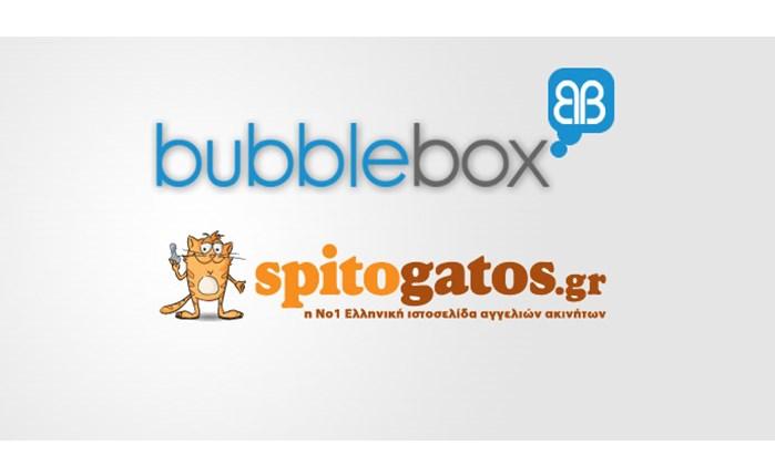Το Bubblebox στο spitogatos.gr