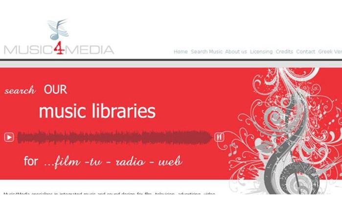 Πάθος με τη μουσική!