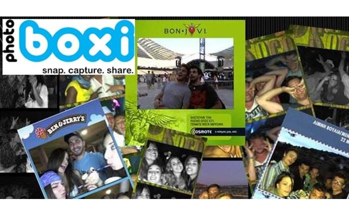 Photoboxi: Όχημα προβολής των brands στα social media