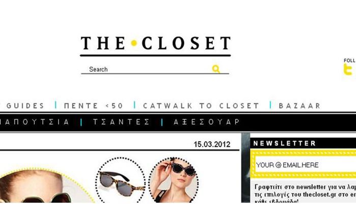 Στον αέρα το theCloset.gr!