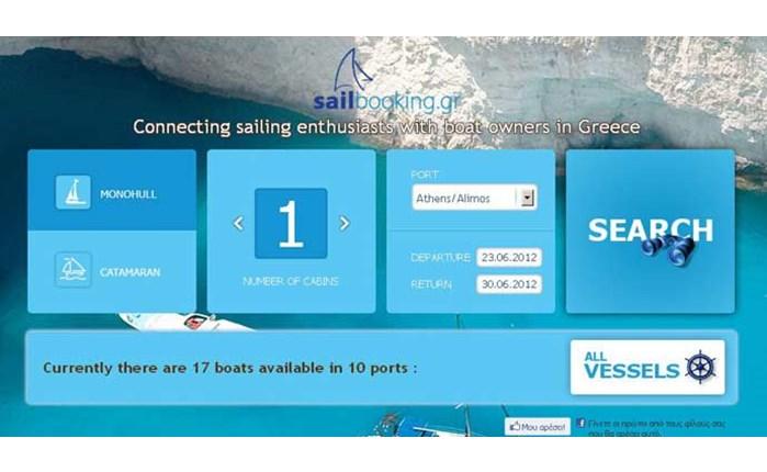 Πλατφόρμα για την ανάπτυξη του θαλάσσιου τουρισμού