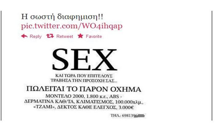 Οι #Timeliners_ads στο advertising.gr