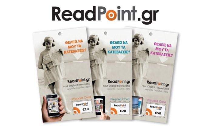 Προπληρωμένες κάρτες από τη Readpoint