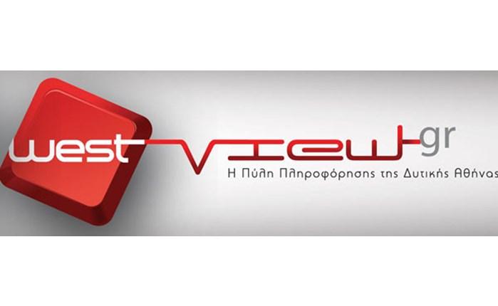 Διαγωνισμός από το westview.gr