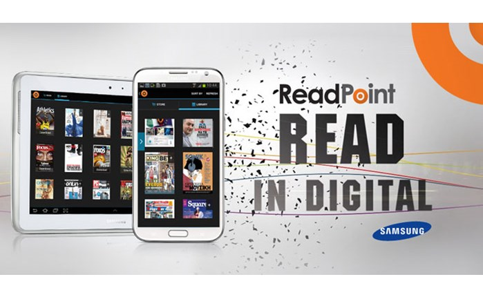 ReadPoint: Συνεργασία με Samsung