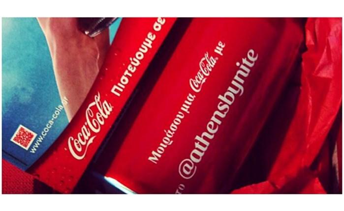 #Timeliners_ads: Όλοι μοιραστήκαμε μια Coca-Cola