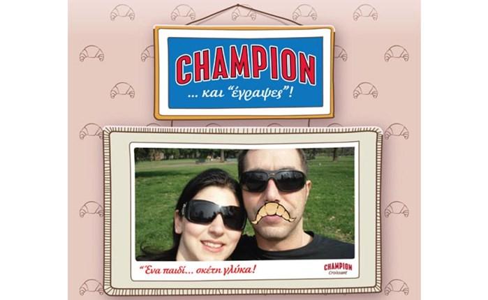Η Fotone για το κρουασάν Champion
