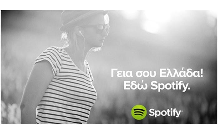 #Timeliners_ads: Όταν το Spotify συνάντησε την Ελλάδα
