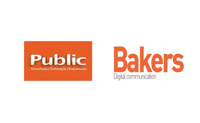H Bakers Digital Communication για τα Public