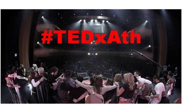 #Timeliners_ads: #TEDxAth κι άντε και του χρόνου