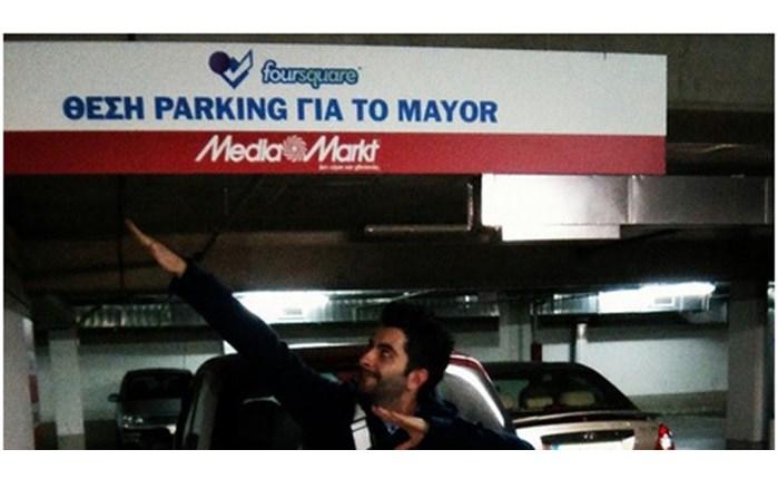 #Timeliners_ads: Parking για τον Δήμαρχο στη Media Markt