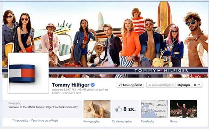 Στα ελληνικά η Facebook σελίδα του Tommy Hilfinger