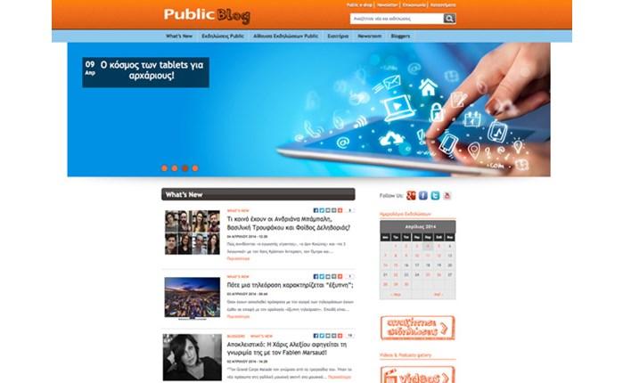 Λανσάρουν δικό τους blog ta Public