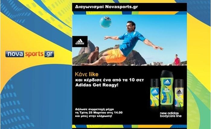Η adidas εμπιστεύθηκε το Novasports.gr