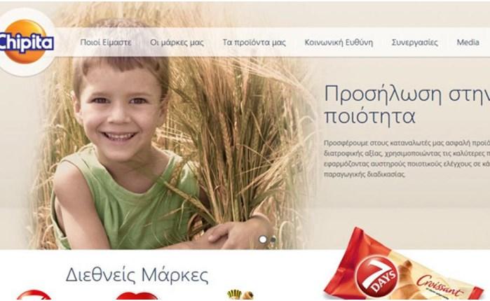 Νέο εταιρικό site από την Chipita