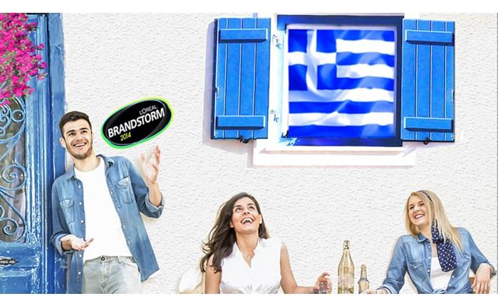 Η Ελλάδα στον τελικό του Brandstorm 2014