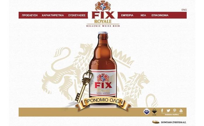 Η νέα ιστοσελίδα της FIX Royale