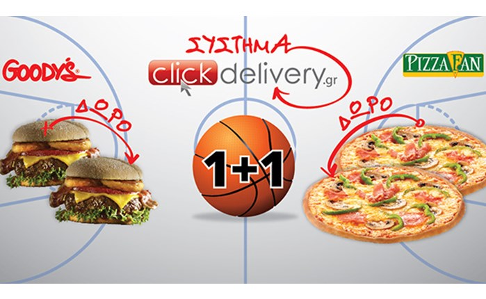 Σύστημα Clickdelivery από την One3Six