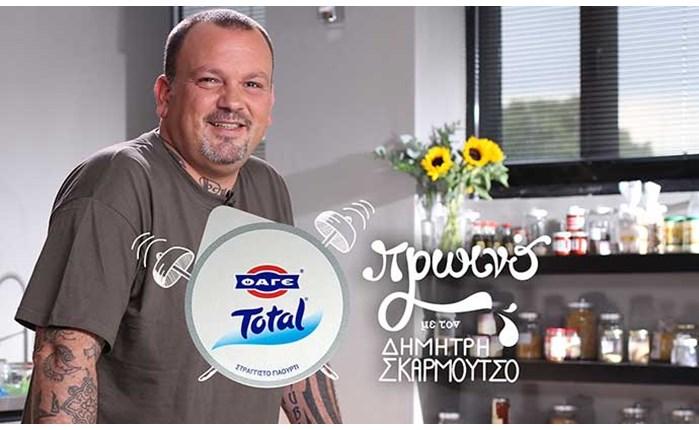 Online εκπομπή της OgilvyOne για το Total