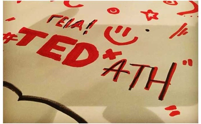 #Timeliners_ads: Συμπεράσματα από το TEDxAthens 2014