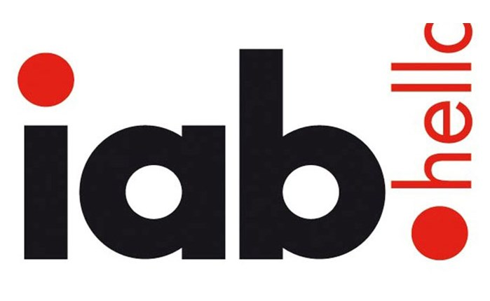 IAB Hellas: Νέο σεμινάριο Content Marketing