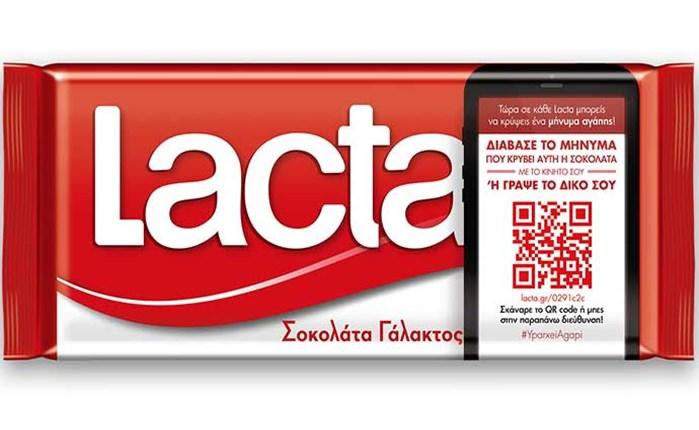 Lacta: Νέο σίριαλ και πλατφόρμα επικοινωνίας