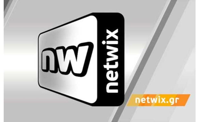 Αntenna: Ρεκόρ επισκεψιμότητας το NetWix