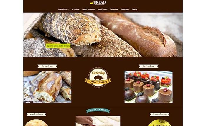 Η Dk Adv δημιουργεί για τα Ok!Bread