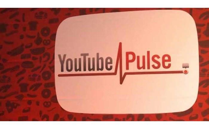 YouTube: Αξιοποίηση στο μέγιστο!