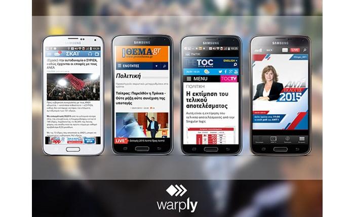 Warply: Εκλογικά notifications