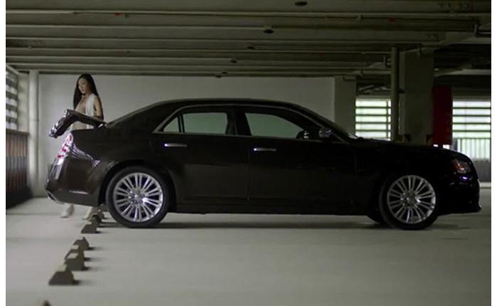 Digital αναθεώρηση από την Chrysler