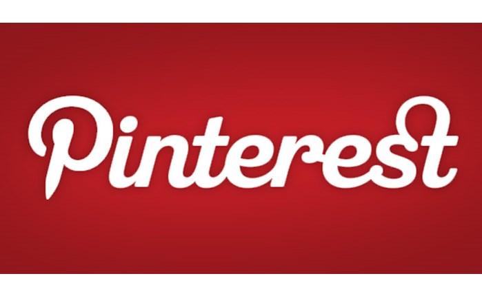 #Timeliners_ads: Πέντε ενδιαφέροντα ad pins