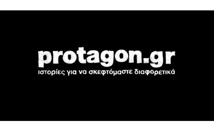 Στον Χρήστο Μεμή το protagon.gr