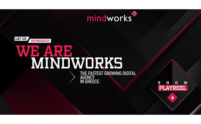 H Mindworks επίσημα στην Dentsu Aegis Network