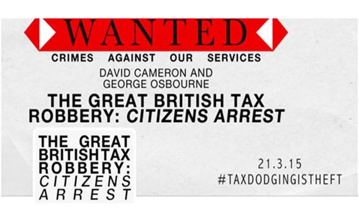 #Timeliners_ads: H φοροδιαφυγή είναι κλεψιά