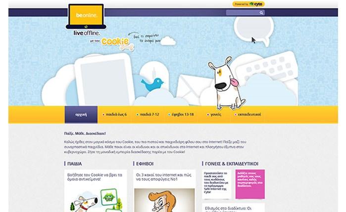 Η Cyta για το ασφαλές διαδίκτυο