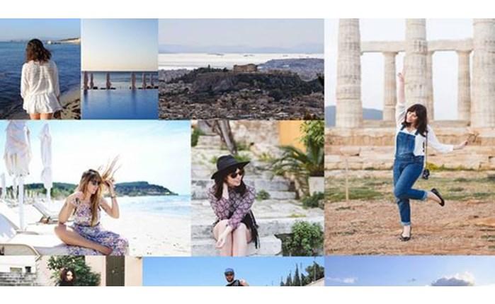 Marketing Greece: Συνεργασία με bloggers