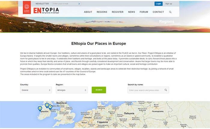 Honest Part.: Έργο για τη Europa Nostra