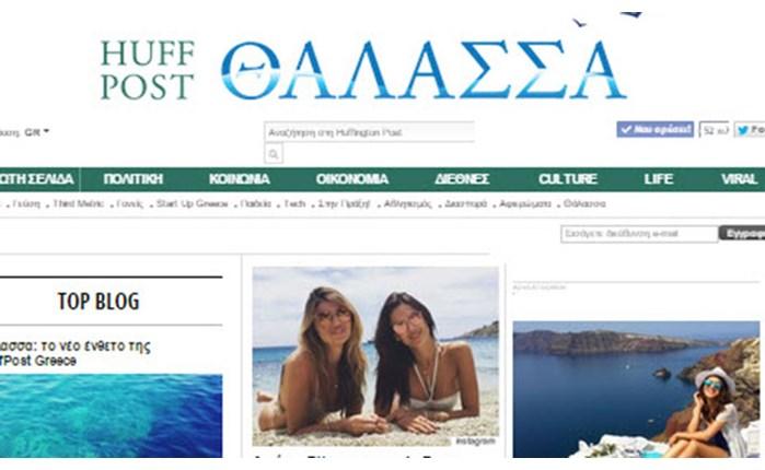 Nέα ενότητα περιεχομένου στη HuffPost Greece