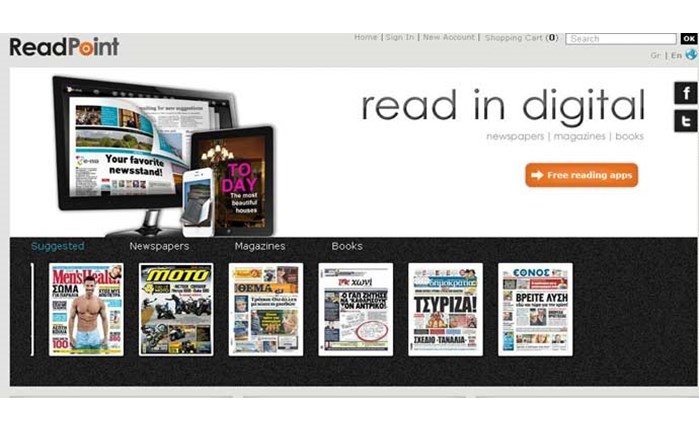 ReadPoint: Διευκολύνει τους πελάτες του