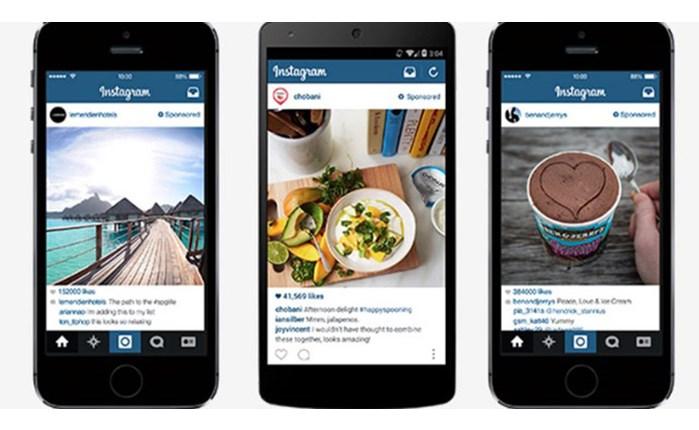 Διαφημιστικά videos από το Instagram
